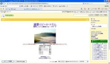 Googleg2_2