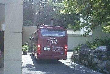 Koganeyu_bus