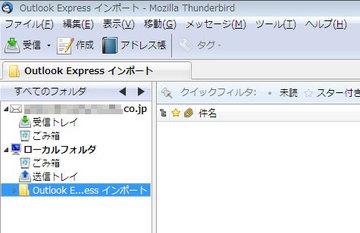 Import3