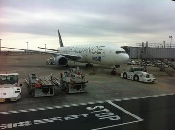 Air_alliance