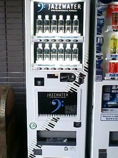 Jazzwater自販機