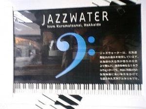 Jazzwater