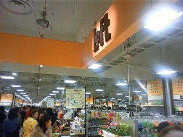 ロフト札幌店